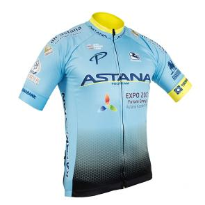 Camisa Refactor World Tour Astana 17