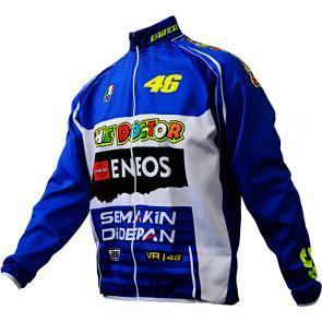 Capa de Chuva ERT Valentino Rossi